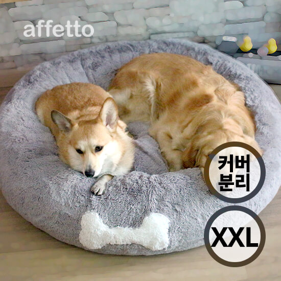 Luxury Donut Bed (XXL)_Gray