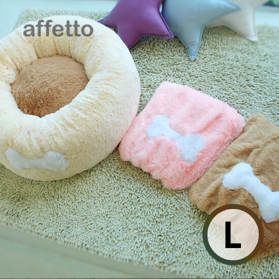 Luxury Donut Cover (L)