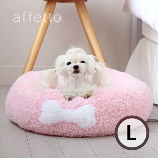 Original Donut Bed (L)_Pink