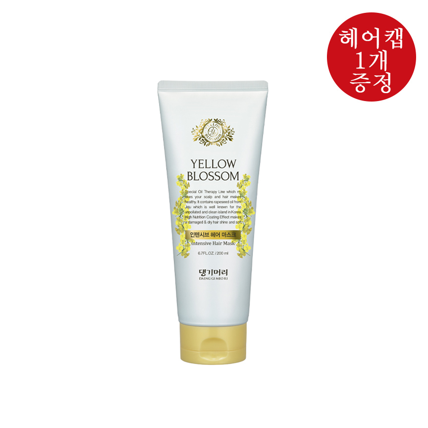 yellow blossom hair mask