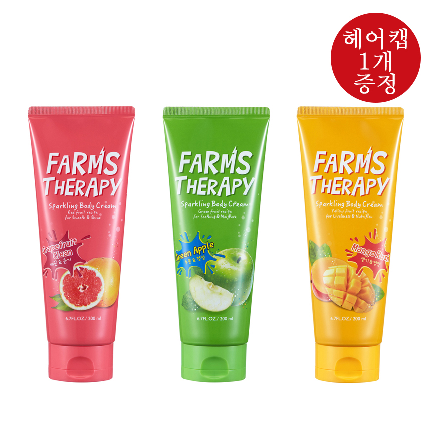 farms therapy body cream